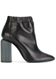 Pierre Hardy elasticated ankle boots