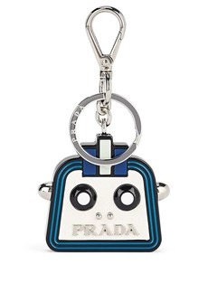 Prada Men's Robot Leather Key Chain - White