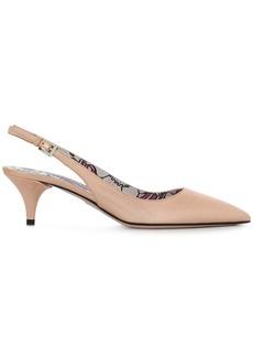 Prada pointed toe pumps - Pink & Purple