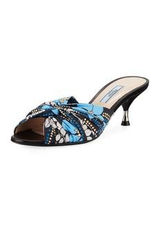 Prada Printed Fabric Sandal Mules
