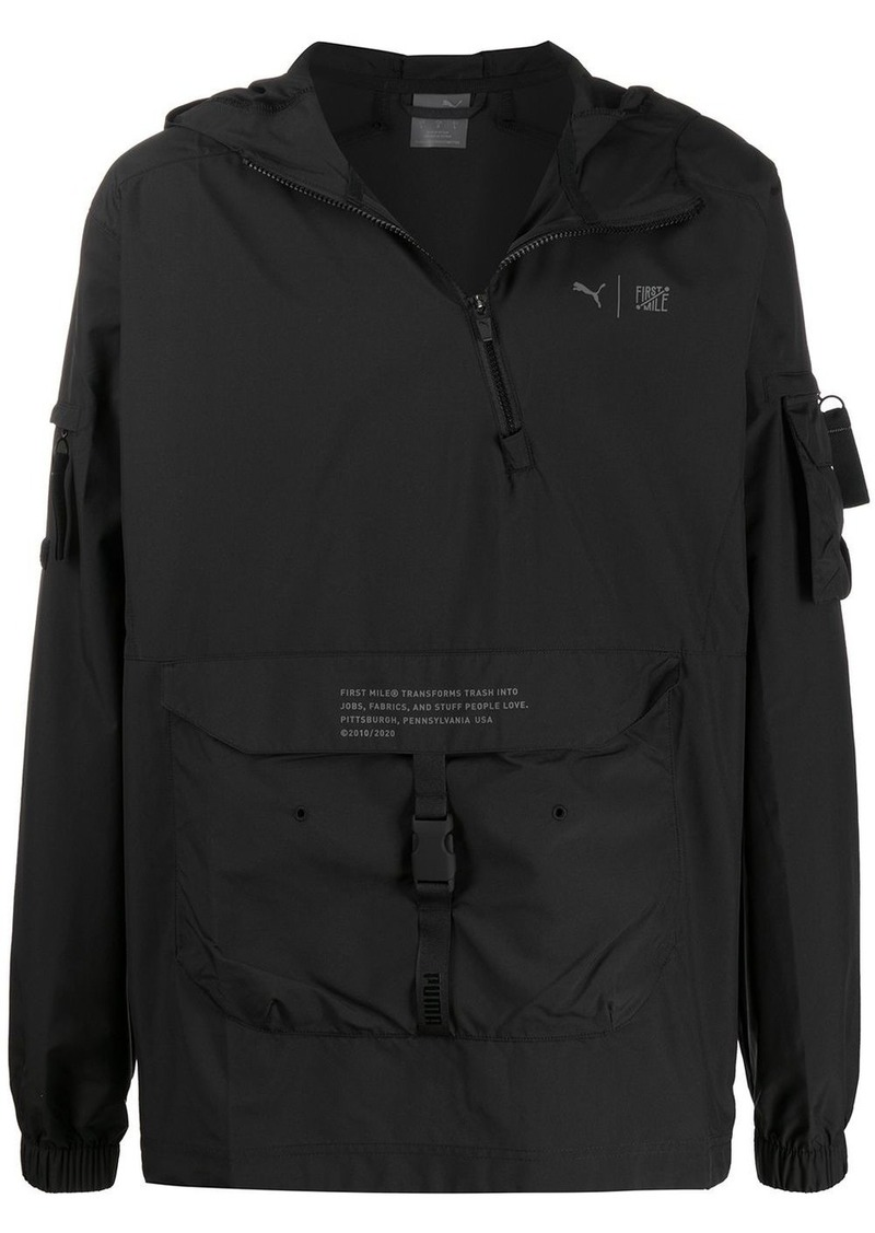 Puma hooded pullover sports jacket