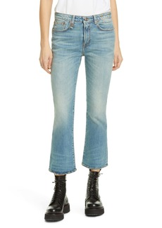 R13 Kick Fit Crop Jeans (Drew)