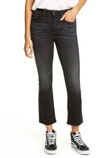 R13 Kick Fit High Waist Crop Jeans (Dark Moon)