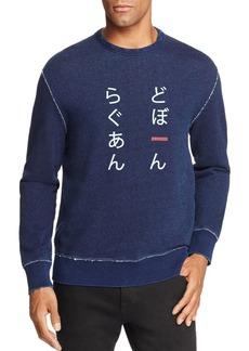 rag & bone Indigo Leaf Crewneck Sweatshirt