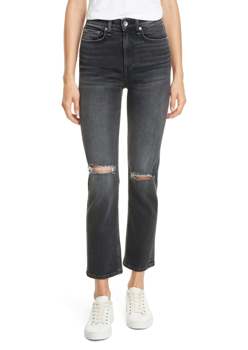 rag & bone Nina High Waist Ankle Cigarette Jeans (Grafton)