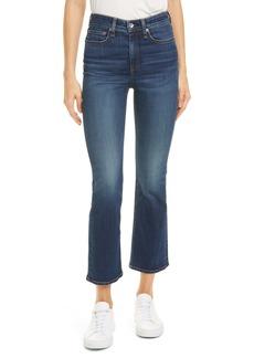 rag & bone Nina High Waist Ankle Flare Jeans (Carla)