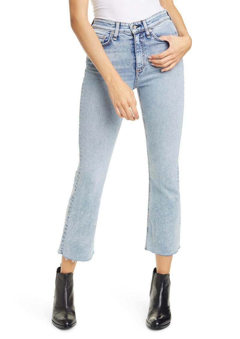 rag & bone Nina High Waist Ankle Flare Jeans (Dakota)