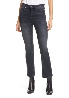 rag & bone Nina High Waist Ankle Flare Jeans (Gravity)