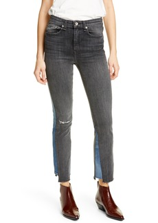 rag & bone Reconstructed Ripped Step Hem Jeans (Repair Bakton)