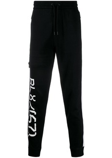Ralph Lauren casual jogging trousers