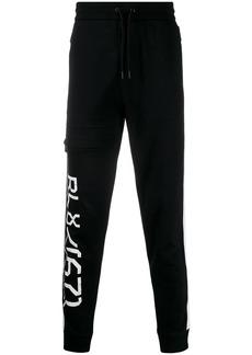 Ralph Lauren casual jogging trousers