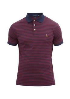 Ralph Lauren Polo Polo Ralph Lauren Striped logo-embroidered cotton polo shirt