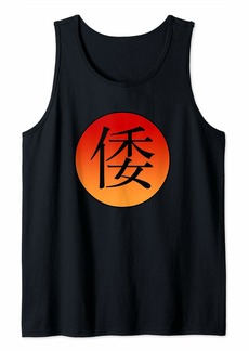 Ralph Lauren The word Love in Japanese Characters  Tank Top