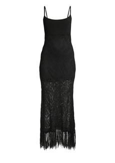 Ramy Brook Maddox Knit Lace Fringe Hem Dress