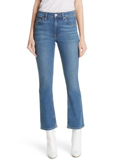 Re/Done Crop Stretch Flare Jeans (Mid '70s)
