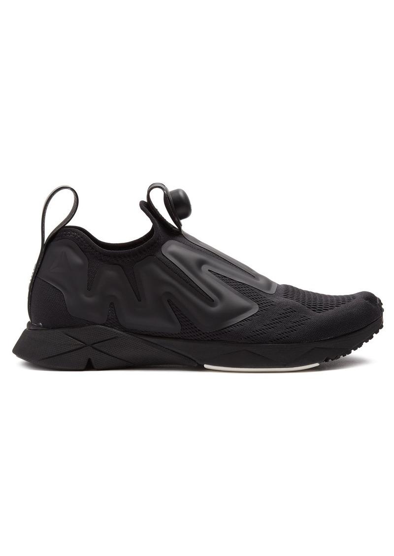 Reebok Reebok Pump Supreme low-top mesh trainers  06646d82bc
