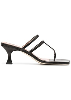 Rejina Pyo square toe leather mules