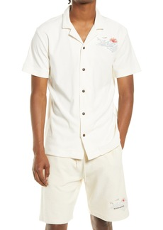 Scotch & Soda Embroidered Short Sleeve Terry Cloth Button-Up Camp Shirt