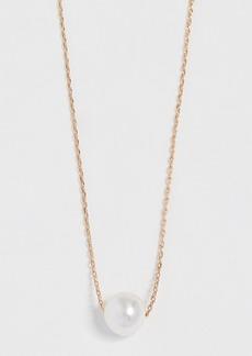 Theia Jewelry Petite Swarovski Imitation Pearl Necklace