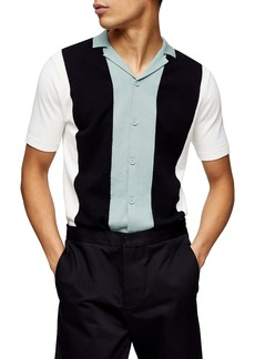 Topman Classic Fit Colorblock Short Sleeve Cardigan