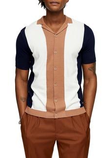 Topman Classic Fit Colorblock Short Sleeve Cardigan