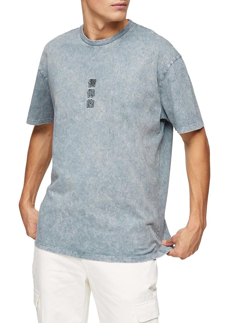 Topman Crane Print T-Shirt