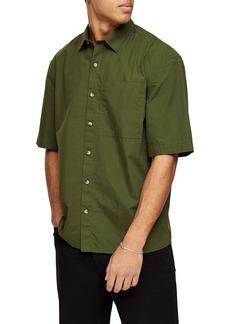 Topman Oversize Short Sleeve Button-Up Shirt