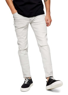 Topman Ripped Jeans (Light Grey)