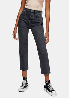 Clothing /Topshop Boutique /Skinny Jean By Boutique