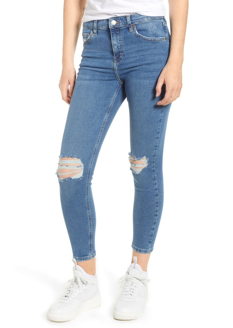 official site novel style delicate colors Jamie Ripped Jeans