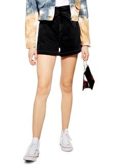 Topshop Paperbag High Waist Shorts