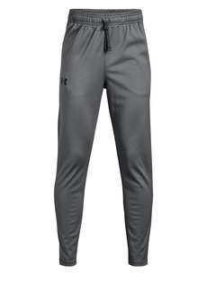 Under Armour Boy's Tapered Drawstring Pants