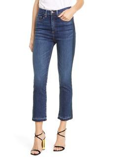 Veronica Beard Carly Tuxedo Kick Flare Jeans (Medium Vintage)
