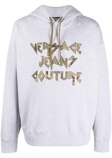 Versace camouflage-logo appliqué hoodie