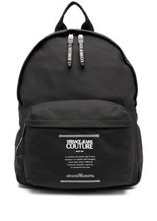 Versace embossed-logo backpack