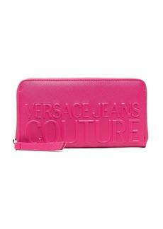 Versace embossed-logo purse
