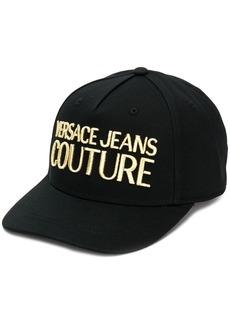 Versace embroidered logo cotton cap