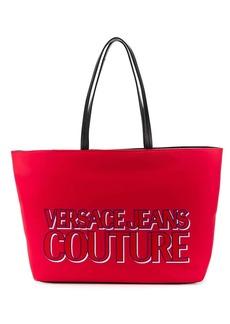 Versace logo embossed tote