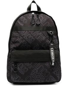 Versace logo print zip-up backpack