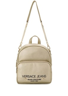 Versace logo zipped backpack