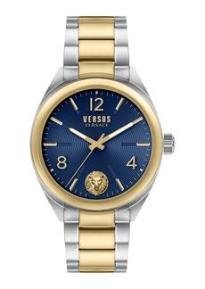 Versace Men's 44mm Guilloche Watch w/ Bracelet Strap  Two-Tone