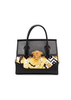 Versace Small Top Handle Leather Bag