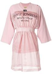 Versace sporty mesh-panel dress