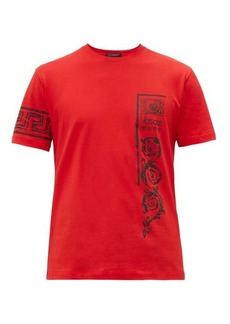 Versace Motif-print cotton T-shirt