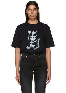 Vetements Black Horse Chinese Zodiac T-Shirt
