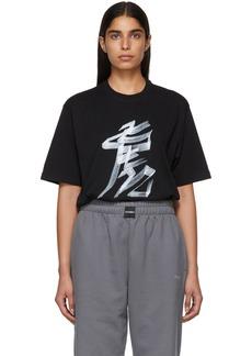 Vetements Black Tiger Chinese Zodiac T-Shirt