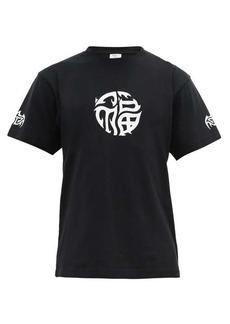 Vetements Prosperity-print cotton T-shirt