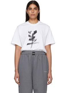Vetements White Goat Chinese Zodiac T-Shirt