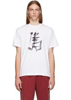Vetements White Horse Chinese Zodiac T-Shirt