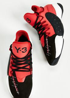 Y-3 BYW B-Ball Sneakers